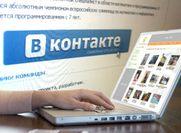 В мире 16009 - Kapital.kz