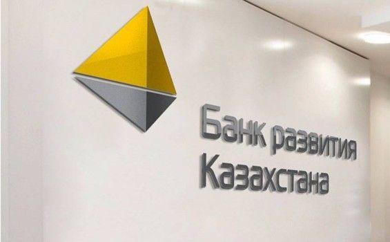 БРК выделил АтырауНефтеМаш 10,6млрд тенге- Kapital.kz