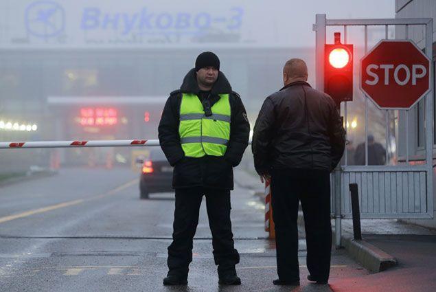 Известны результаты расследования крушения самолета главы Total- Kapital.kz