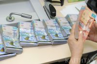 Финансы 74244 - Kapital.kz