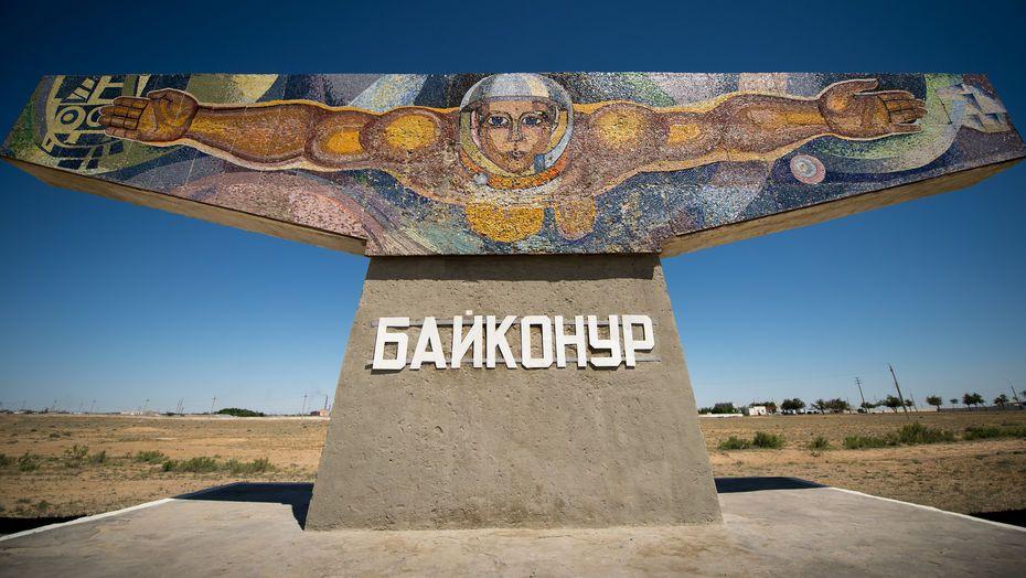 Из аренды на «Байконуре» выведут свыше 11 тысяч гектаров земли - Kapital.kz