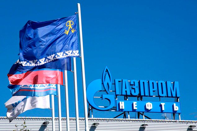 ЕС готов выдвинуть Газпрому обвинения - Kapital.kz