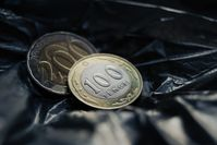 Финансы 94574 - Kapital.kz