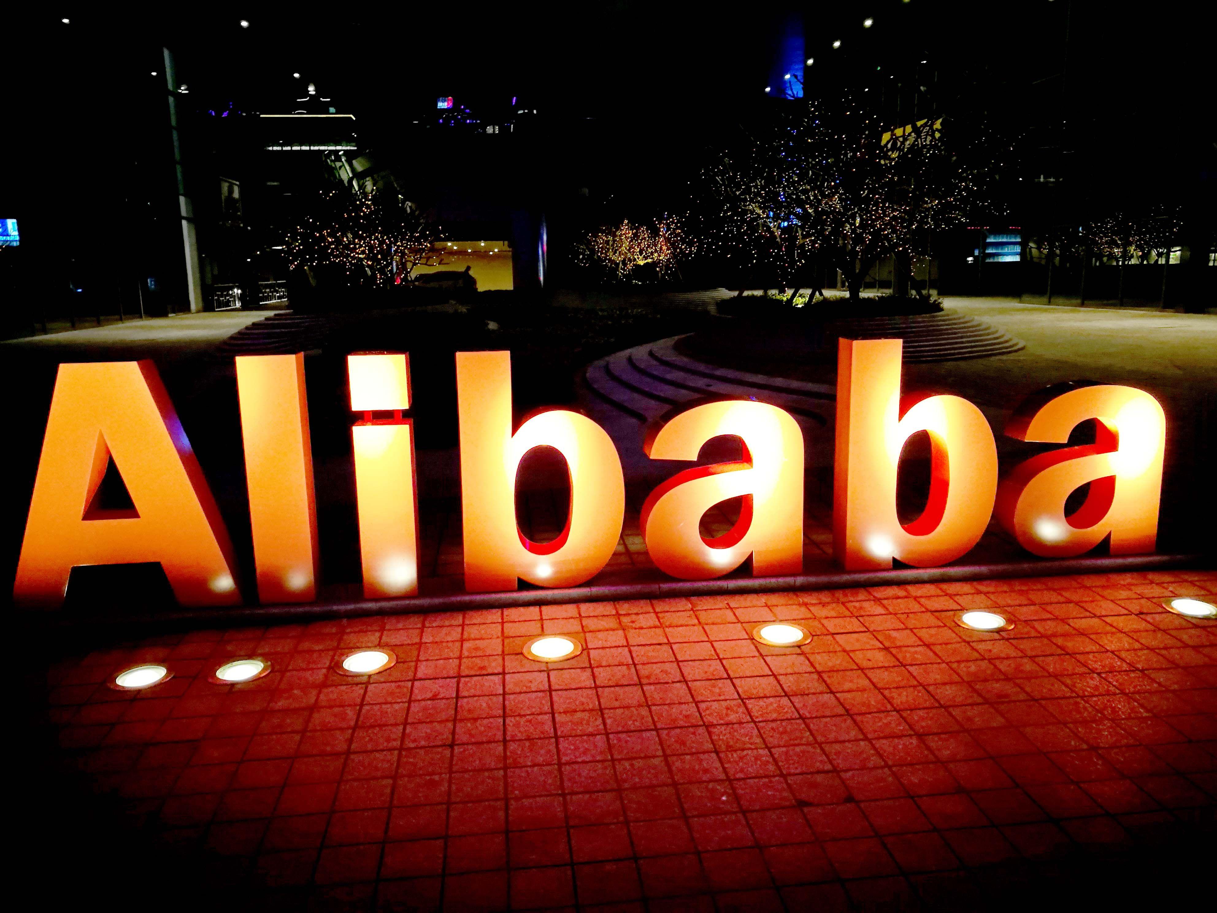 Alibaba опубликовала цели на пять лет- Kapital.kz