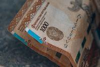 Финансы 91118 - Kapital.kz