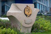«Самрук-Казына» ожидает снижение чистого дохода в 7 раз