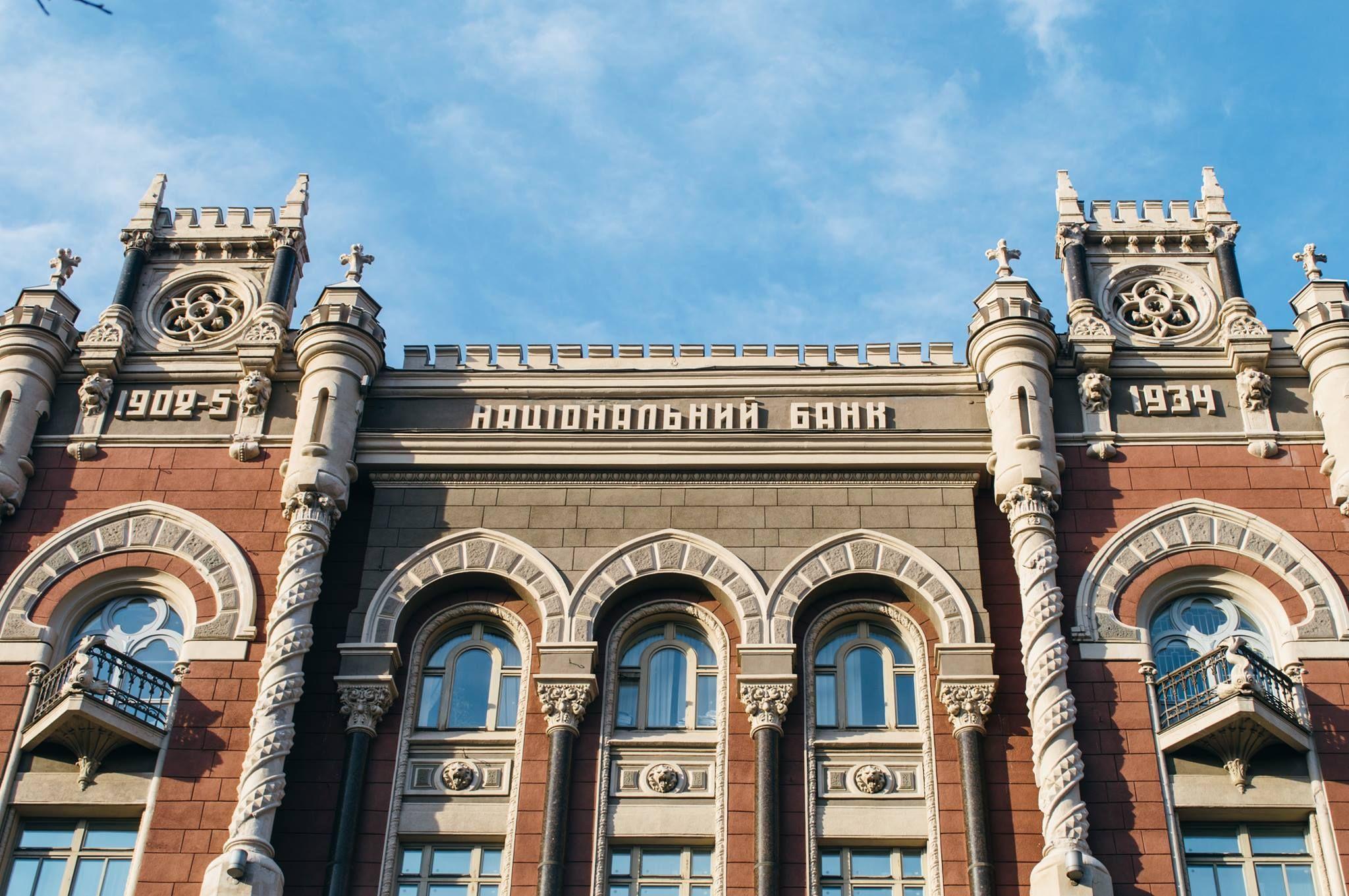 Украина затри года потеряла 50% банков- Kapital.kz