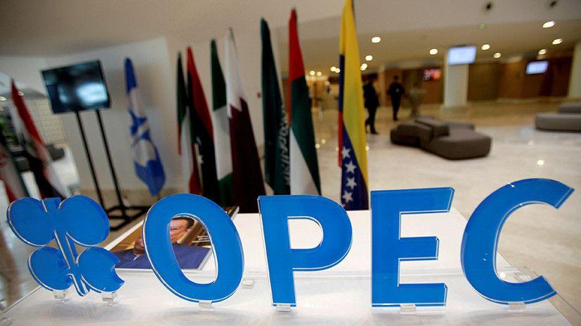ОПЕК в январе увеличила добычу нефти- Kapital.kz