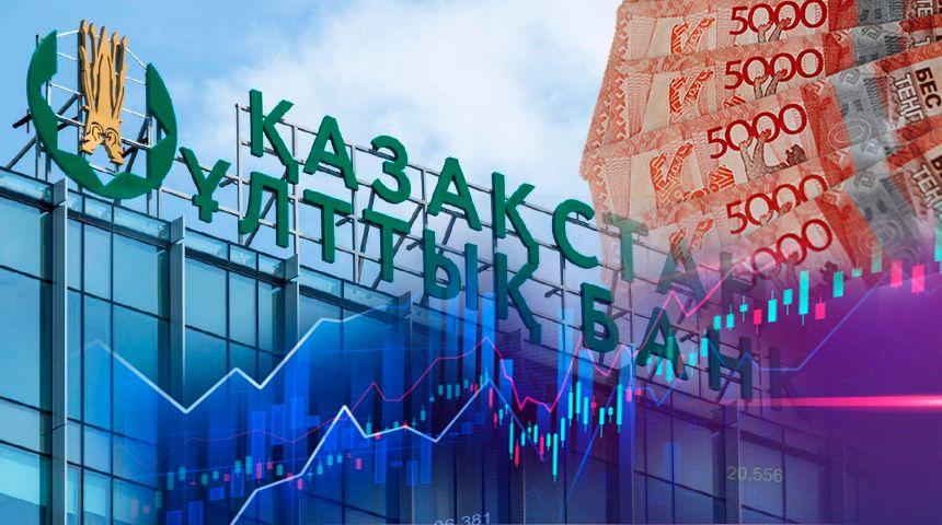 Экономика 89406 - Kapital.kz