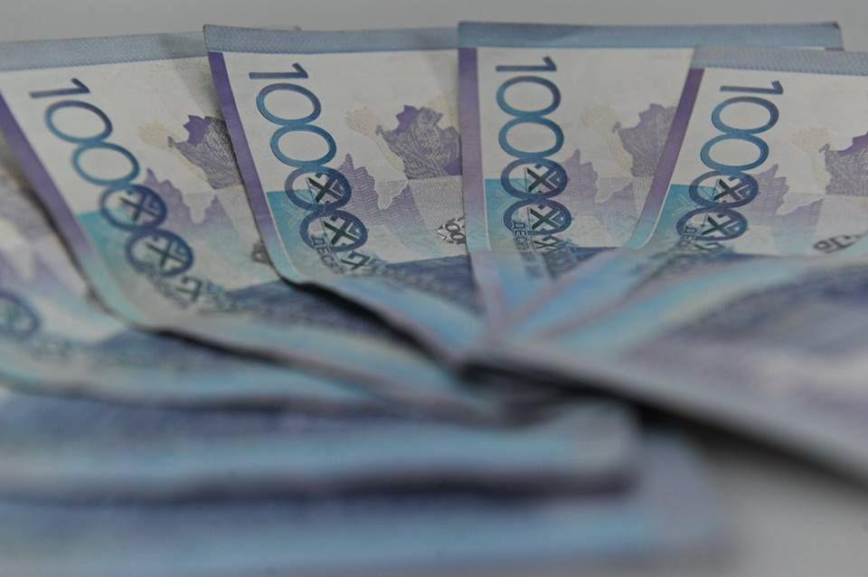 Анонимную отправку переводов до100МРП предложили запретить- Kapital.kz