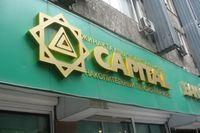 Финансы 33703 - Kapital.kz
