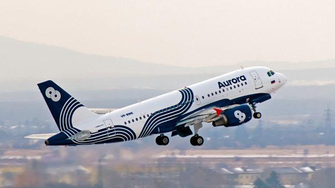 «Аэрофлот» продаст 51% авиакомпании «Аврора» за 1 рубль- Kapital.kz
