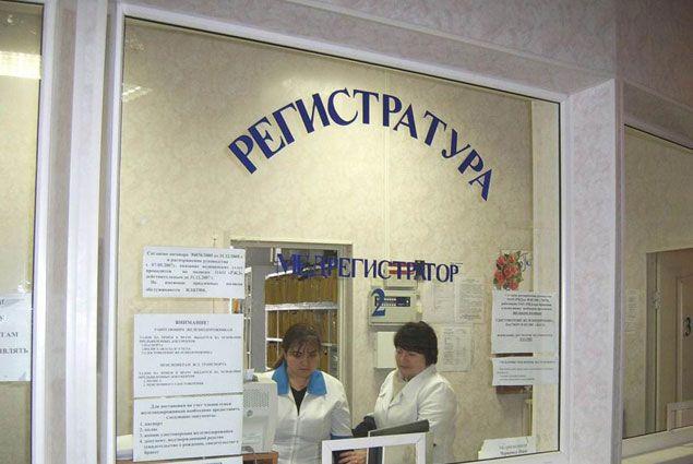 В поликлиниках Актобе откроют службу поддержки пациентов- Kapital.kz