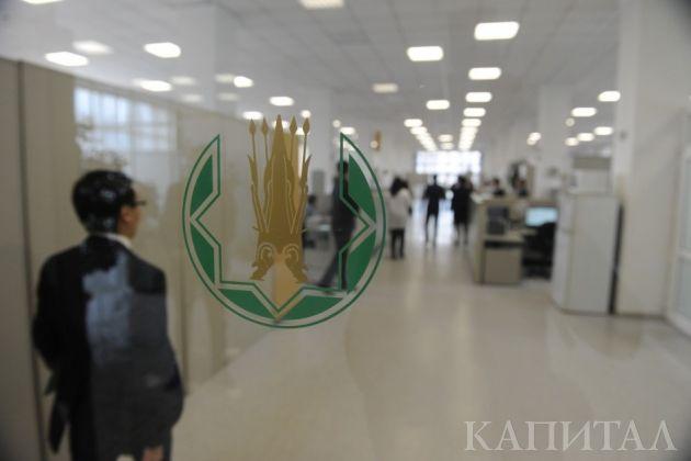Наподдержку ипотечников Нацбанк выделил более 300млрд тенге- Kapital.kz