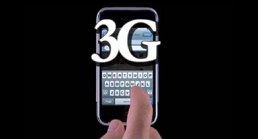 Компания Алтел закрыла 3G- Kapital.kz