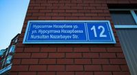 Государство 41577 - Kapital.kz
