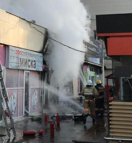 Натерритории супермаркета Magnum произошел пожар- Kapital.kz