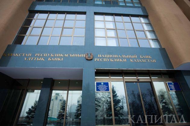 Курсы тенге к инвалютам, установленные Нацбанком на 23 сентября- Kapital.kz
