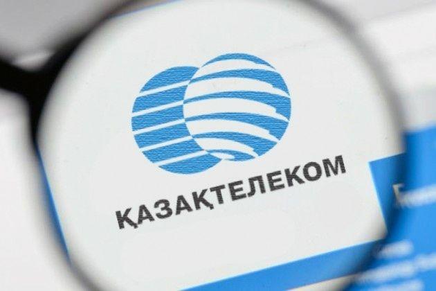 «Казахтелеком» подвел финансовые итоги деятельности за 2019 год- Kapital.kz