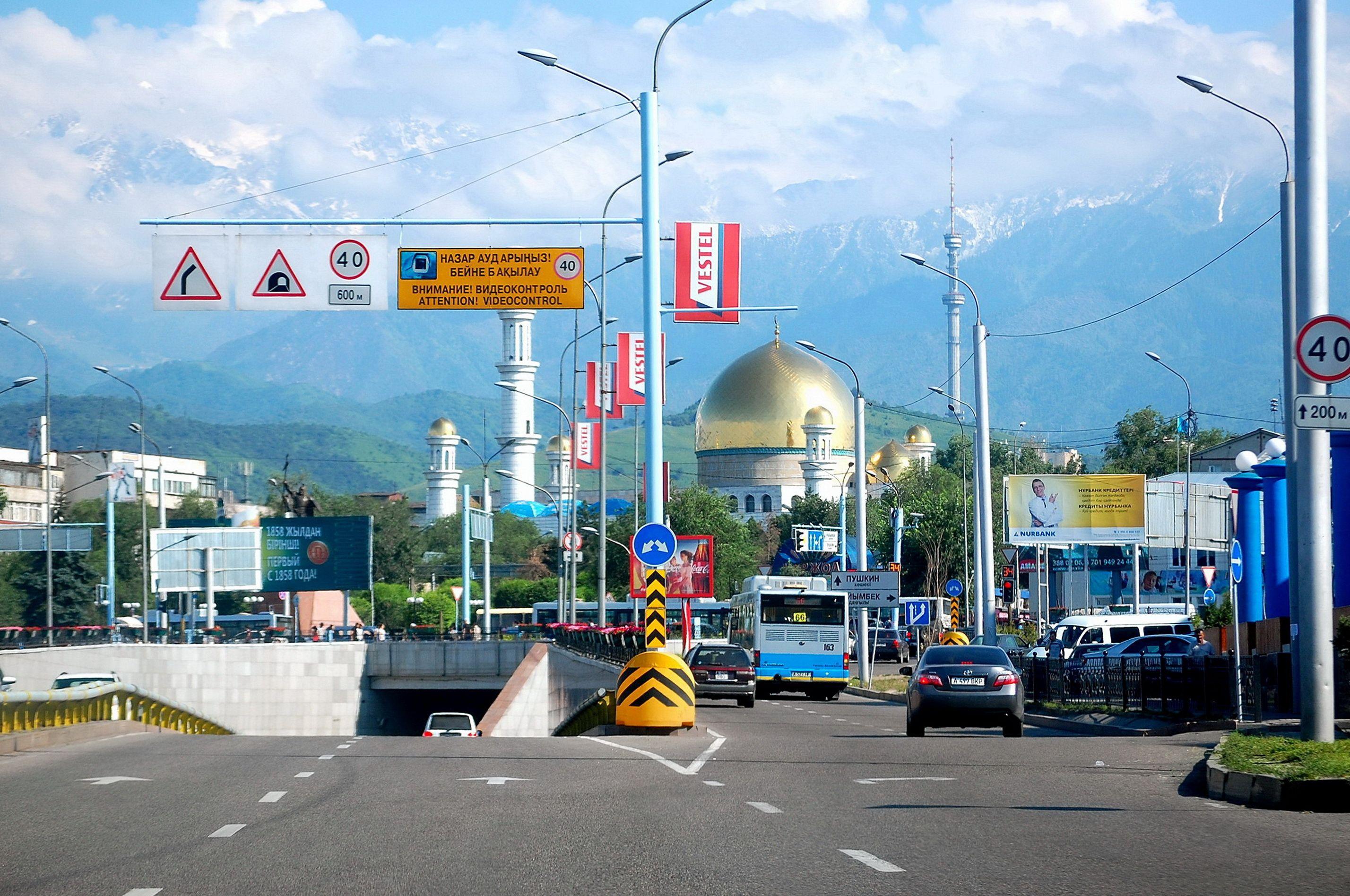 В Алматы могут изменить правила застройки в районе Аль-Фараби - Kapital.kz
