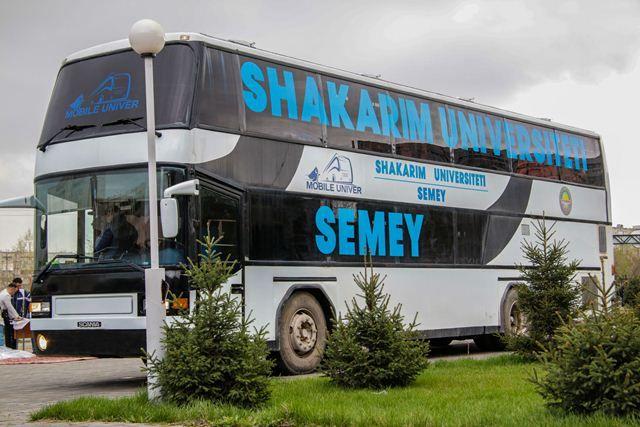 В Восточном Казахстане запущен проект Mobile Univer- Kapital.kz