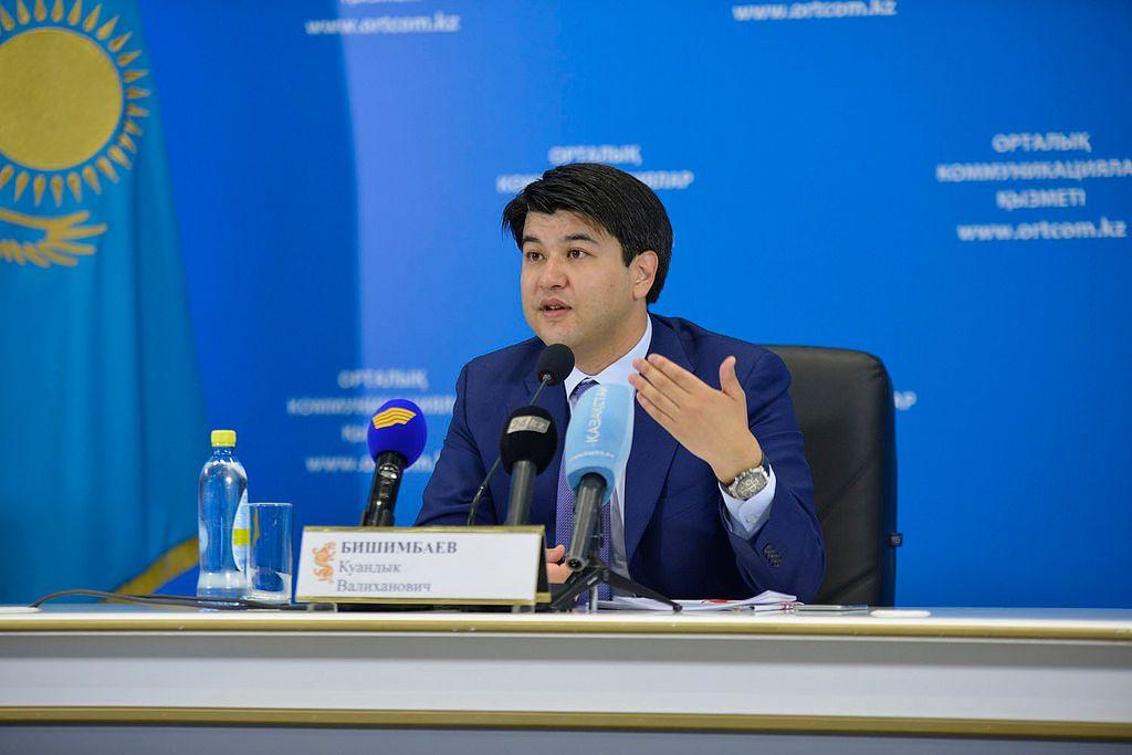Государство просубсидирует 7% отставки ипотечных займов- Kapital.kz