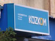 Финансы 21242 - Kapital.kz