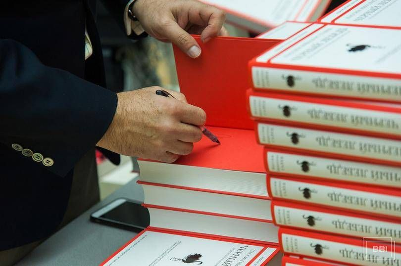 Четыре книги, которые сотворят революцию вбизнесе- Kapital.kz