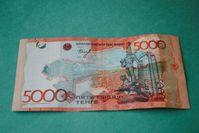 Финансы 89614 - Kapital.kz