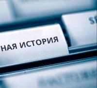 Фото: finance-pravo.ru