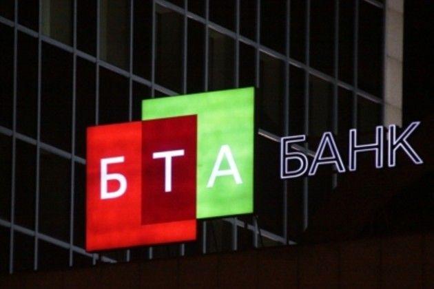 Бывшему топ-менеджеру БТА Банка смягчили наказание- Kapital.kz