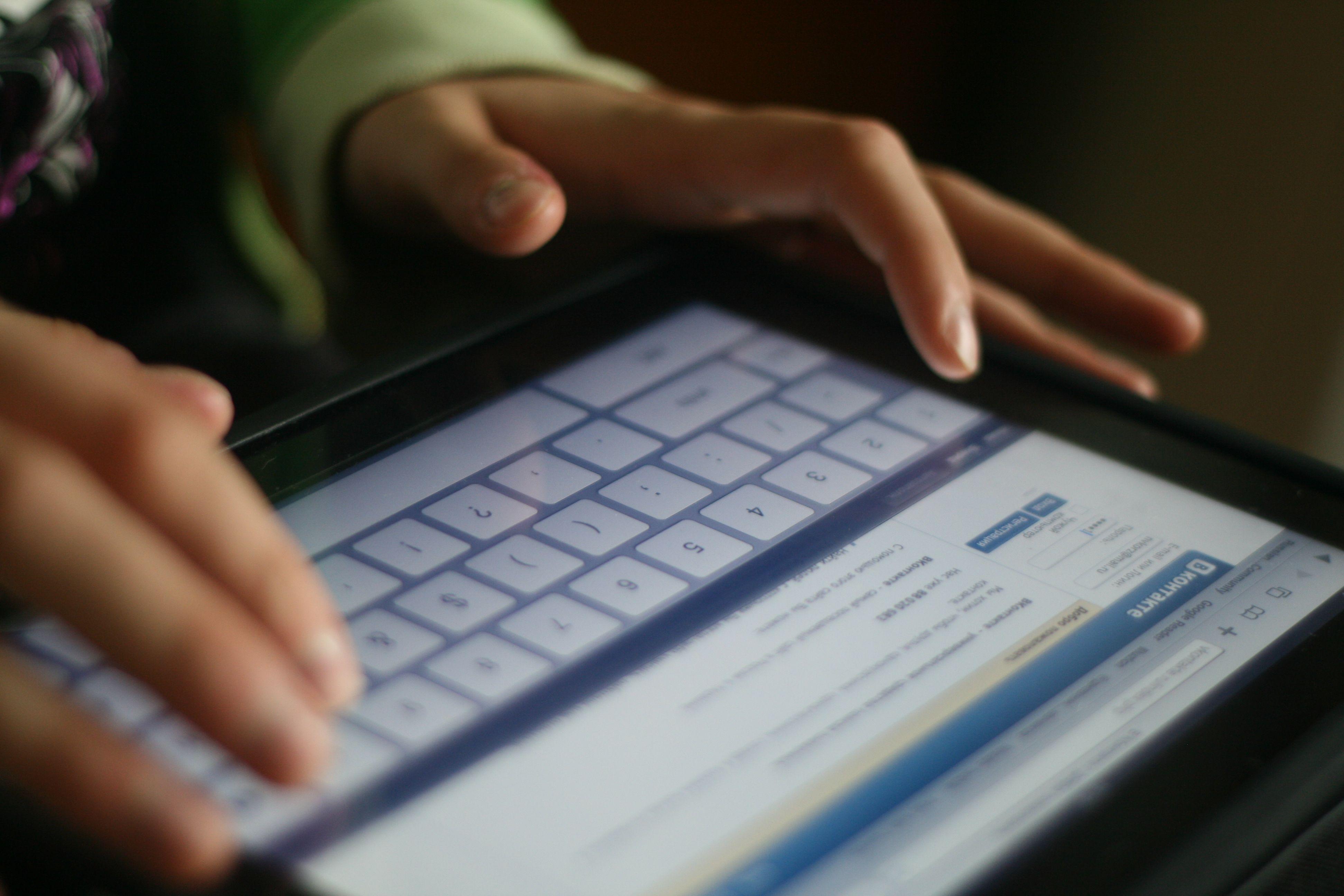 ВКонтакте запускает аналитику для бизнес-пользователей - Kapital.kz