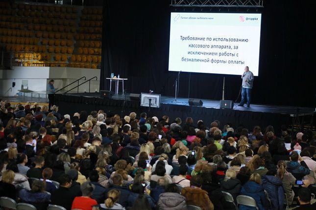 Все гости семинара внимательно слушали и активно задавали вопросы <br> - Kapital.kz