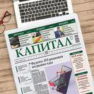 Государство 84599 - Kapital.kz