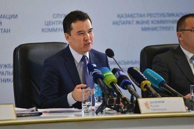 Предприниматели погасили долг почти на 8 млрд тенге- Kapital.kz