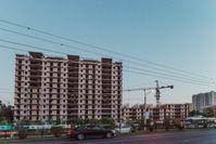 Недвижимость 92932 - Kapital.kz