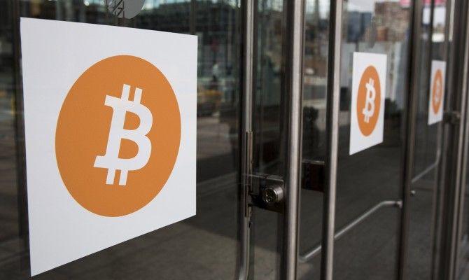 ВКанаде зарегистрировали первый криптовалютный фонд- Kapital.kz