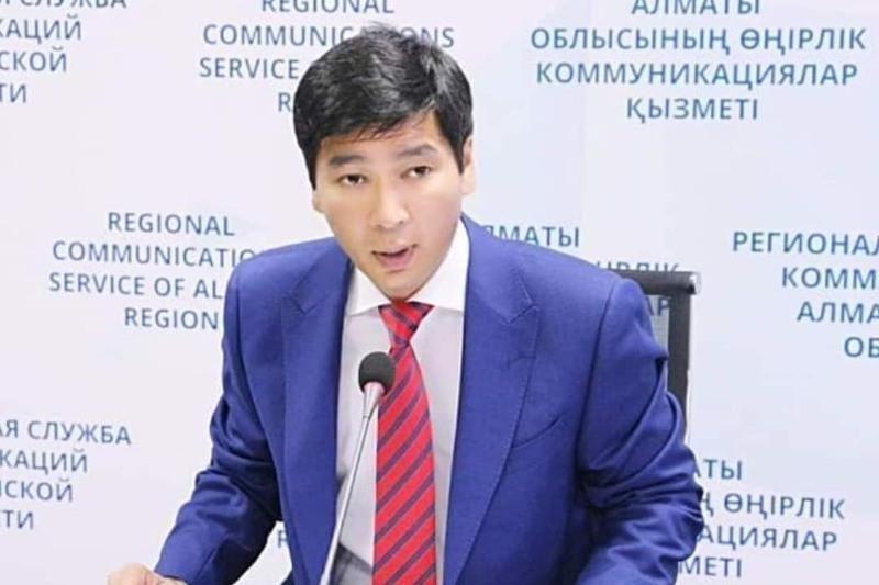 Назначение в акимате Алматинской области  - Kapital.kz