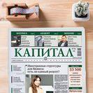 Государство 82226 - Kapital.kz