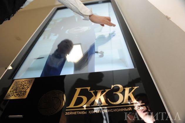 Доля вложений ЕНПФ в валютные активы достигла 32,3% - Kapital.kz