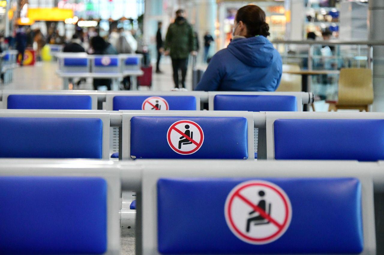 В аэропорту Алматы разъяснили правила для пассажиров- Kapital.kz