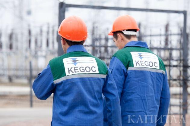 Fitch понизило рейтинг KEGOC доуровня BBB-- Kapital.kz