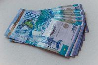 Финансы 95836 - Kapital.kz