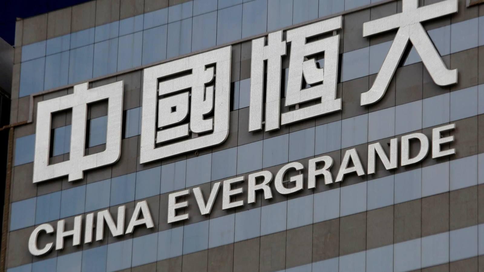 China Evergrande продала долю в Guanghui Industrial за $2,2 млрд- Kapital.kz