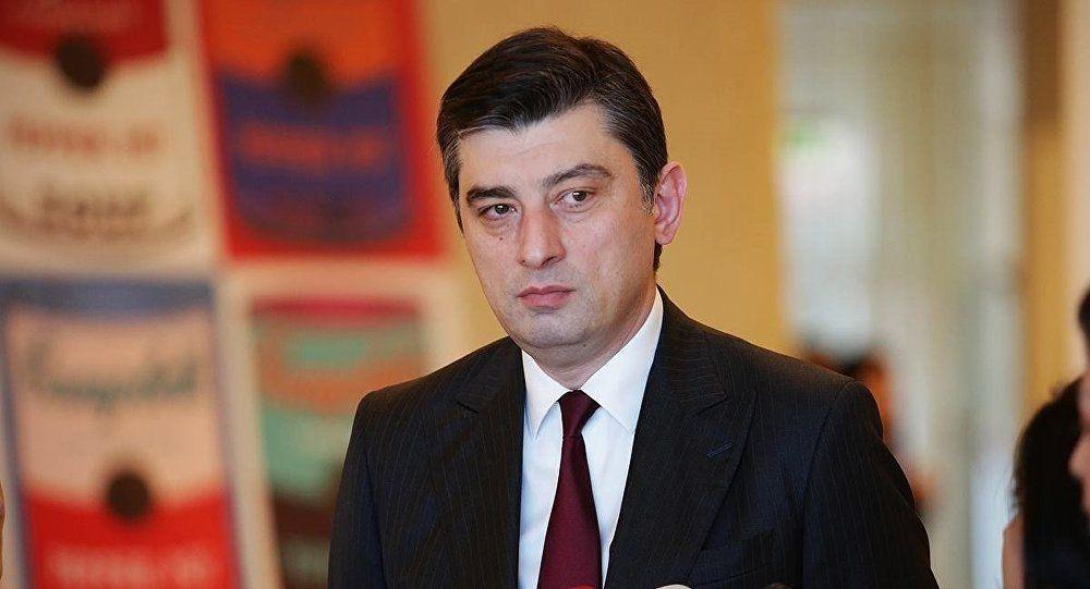 Казахстан иГрузия вместе готовятся выйти нарынки КНР иЕС- Kapital.kz