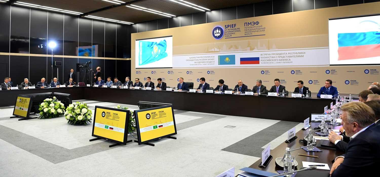 Казахстан на 10 лет освободит инвесторов от налогов- Kapital.kz