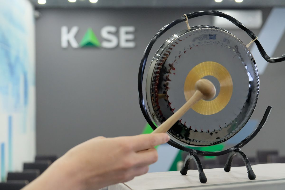 KASE запускает площадку для стартапов- Kapital.kz