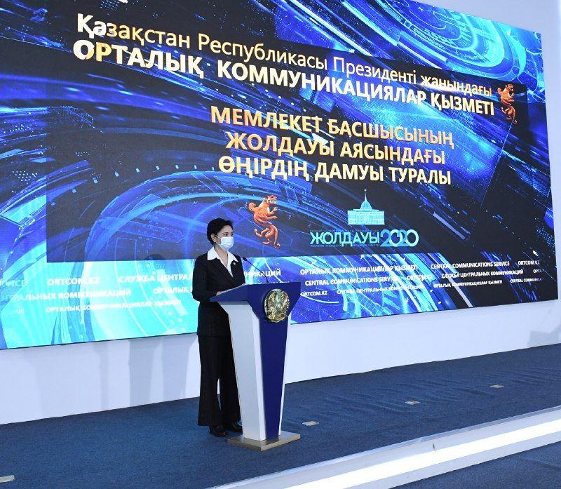 В Кызылординской области реализуется 26 инвестпроектов- Kapital.kz
