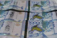 Экономика 68987 - Kapital.kz