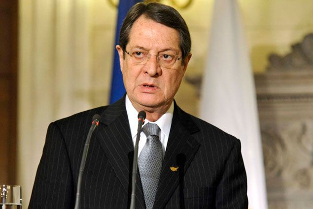 Кипр снимет все банковские ограничения - Kapital.kz